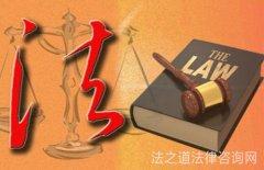卢湾区离婚财产分